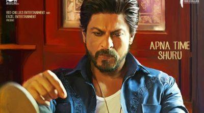 Shahrukh Khan Raees 7591