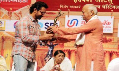 Aamir Khan Award Rss