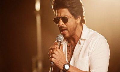 SRK JHMS