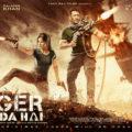 Tiger Zinda Hai Poster New