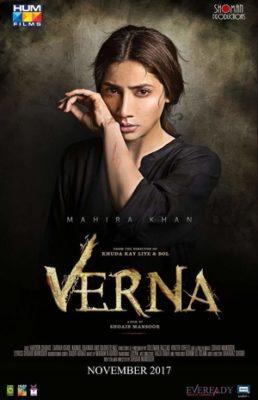 Verna Mahira Khan Pic