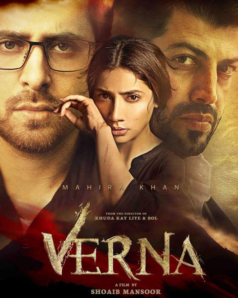 Verna Release