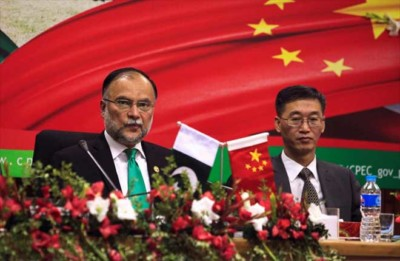CPEC meeting