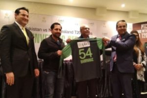 T20I Jersey 2018