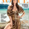 Vogue 2
