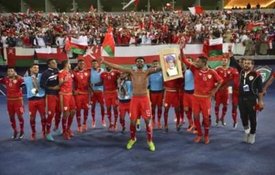 Gulf Cup Oman