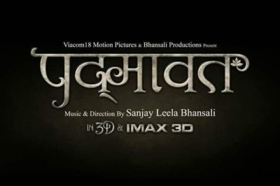 New Padmaavat poster