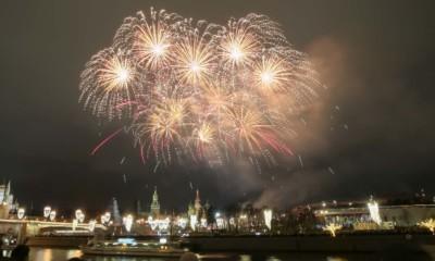 new year edinburg