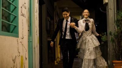 sheila sim gets married