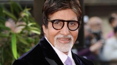 Amitab Bachan