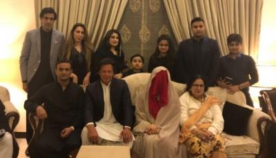 Pti Confirms Imran Khan S Marriage With Bushra Maneka