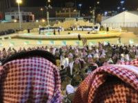 saudi Enter