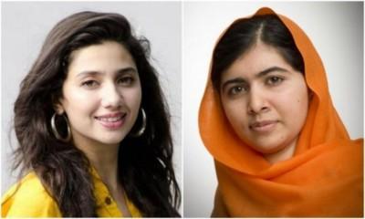 Malala Mahira