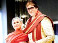 Jaya Amitabh Bachchan