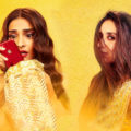 Sonam Kapoor Kareena Kapoor Khan starrer Veere Di Wedding'