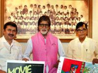 For his 75th year Amitabh Bachchan