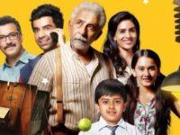 Hope Aur Hum Official Trailer