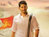 Mahesh Babu film earns