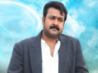 Superstar Mohanlal To Become Malayalam Film Body President