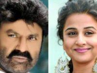 Telugu star Balakrishna visits Vidya Balan in Mumbai