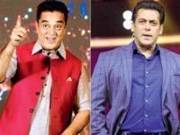 Kamal Haasan To Share Frame With Salman Khan On Dus Ka Dum 3