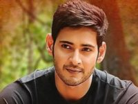 Mahesh Babu emerges as the biggest Superstar down South!