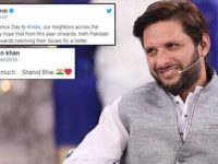 Shahid Afridi Wished Independence Day To India And Got Much Love In Return
