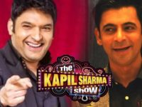 The New Trailer of Kapil Sharma's Show, Unites People From all Walks of Life