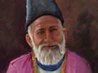Mirza Ghalib's 221st Birth Anniversary