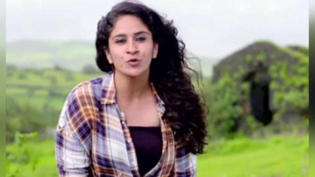 Surbhi Rana
