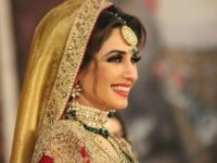 Pakistani supermodel and actress, Iman Ali, is all set to get married
