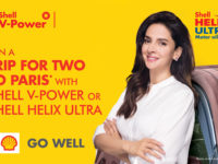 Shell Pakistan is giving you the perfect opportunity to win a trip for two to Paris.