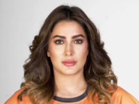 Mehwish Hayat for Penny Appeal F