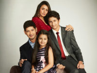 Mahesh Babu's first family film