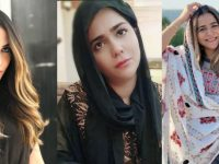Humaima Malick under Criticism After Her Recent Post