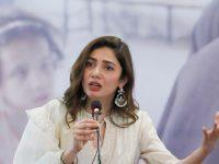 Mahira Khan Explains Aurat March Slogan 'Mera Jism Meri Marzi'!