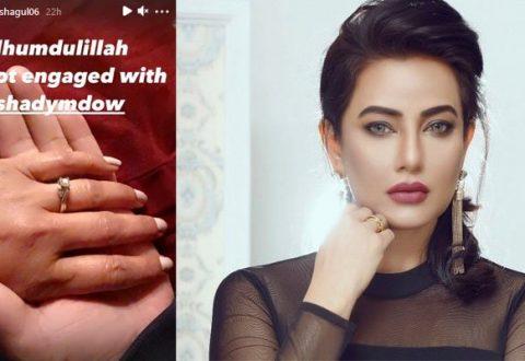 Ayesha Gul got engaged