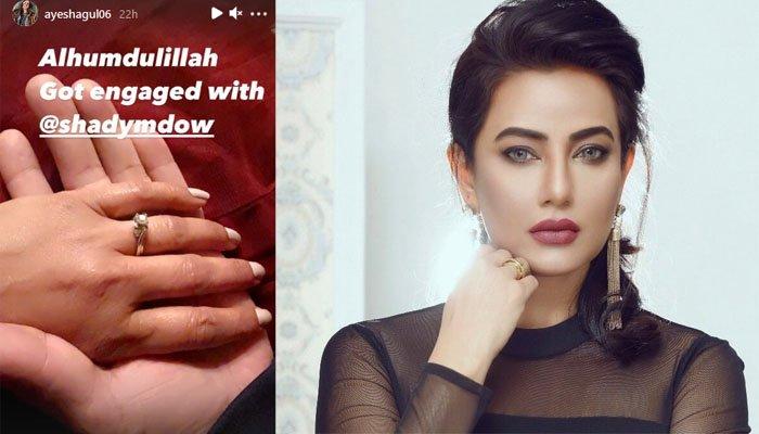 Aisha Gul