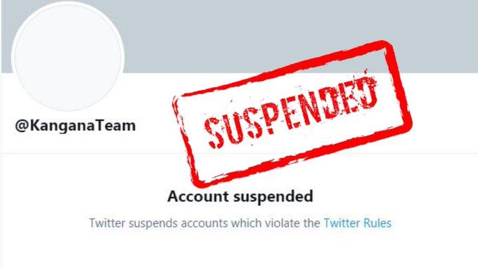 Kangana Ranaut Suspend