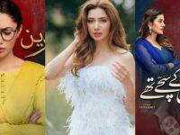 Reaction on casting Mahira Khan in 'Hum Kahan Ke Sachay Thay'